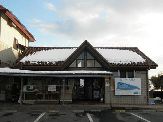 Michi-no-Eki Mizusawa