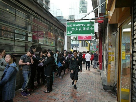 Jenny Bakery : Amazing queue