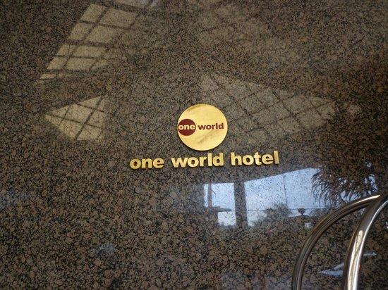One World Hotel: Entrance