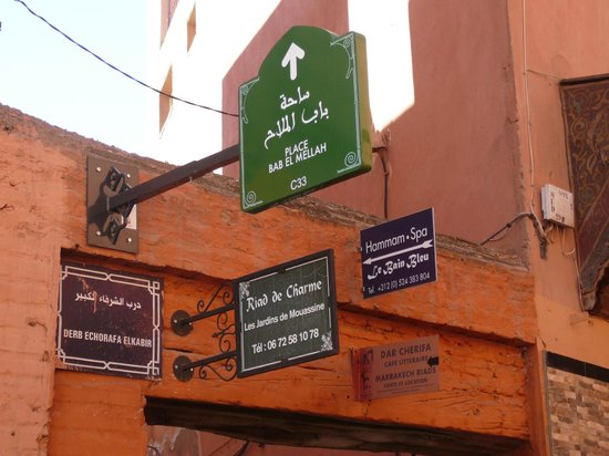 Dar Cherifa: Signs from Souk