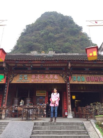 Yangshuo West Street Residence : Hotel backed by the awesome mountain