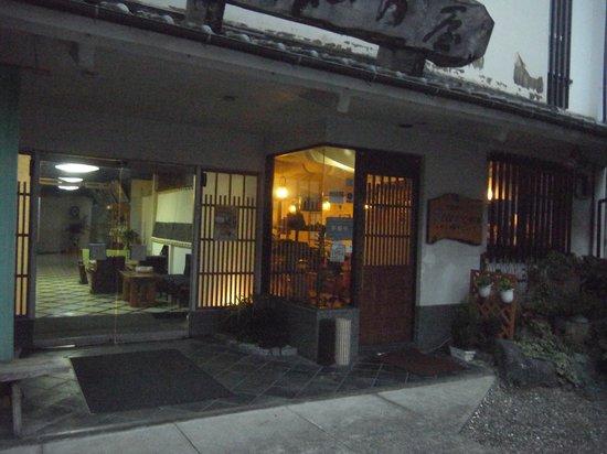 Matsunoya: 内野町の中心部にあって、市内観光には便利な立地です