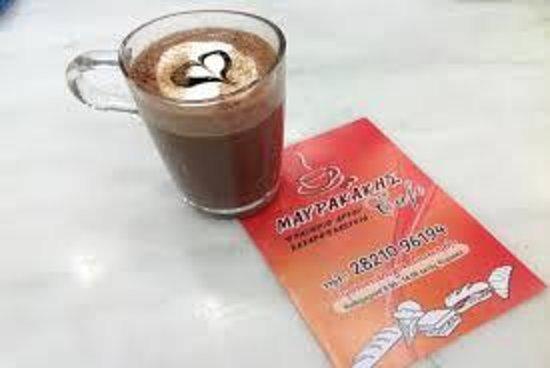 Cafe Maurakakis: ωραίος καφές