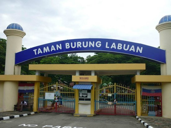 ‪‪Labuan Town‬, ماليزيا: Gateway to Edutainment‬