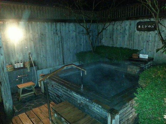Dogokan: 露天風呂付き客室  707号室  モミジの湯