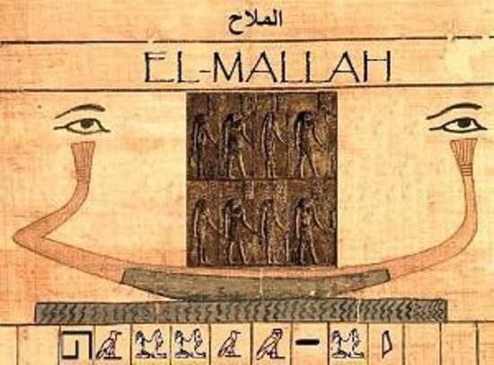 EL-MALLAH - Picture of El-Mallah, Cairo - TripAdvisor