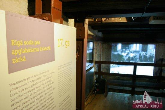 Reveal Riga: Main Exposition