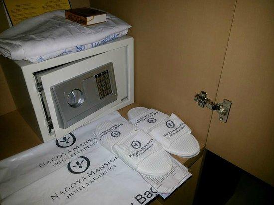 Nagoya Mansion Hotel & Residence: Safebox