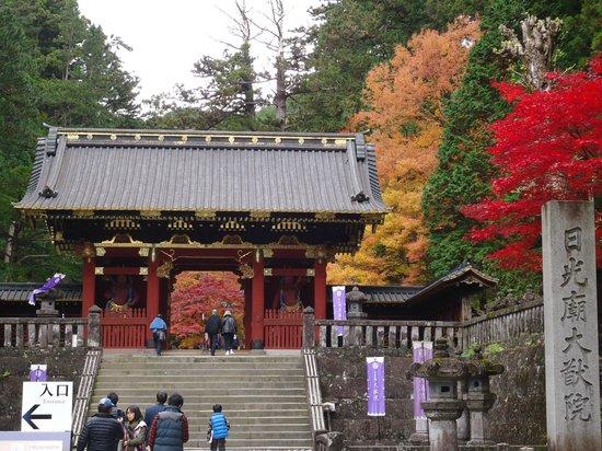 Taiyuimbyo Shrine: 大猷院