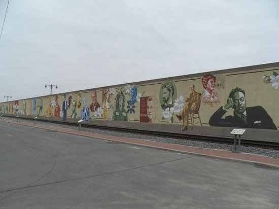 Missouri Wall of Fame: Portion of the wall