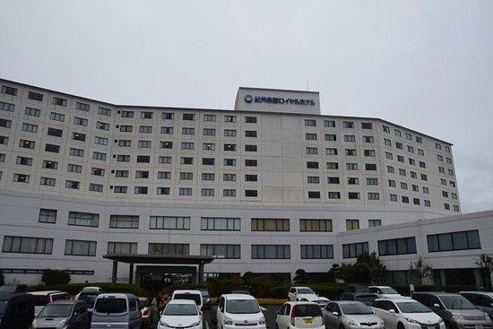 Kishu Minabe Royal Hotel: 外観
