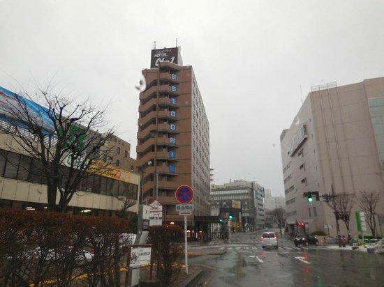 Hotel Alpha-One Akita: 外の風景