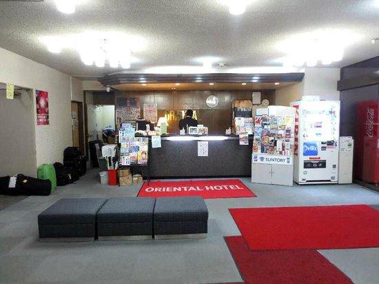 Sapporo Oriental Hotel: 2 フロント