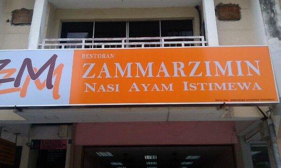 Restoran ZamMarZiMin