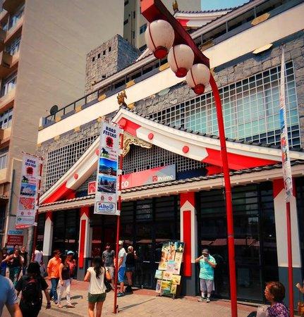 Liberty Square : Bradesco Bank