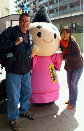 Toyoko Inn Shonan Chigasakieki Kitaguchi : A local icon greeted us in front of the hotel!!