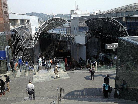Hotel Granvia Kyoto: Kyoto Station View