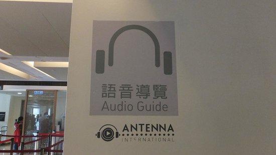 Museo del Palacio Nacional: 「音声ガイド」