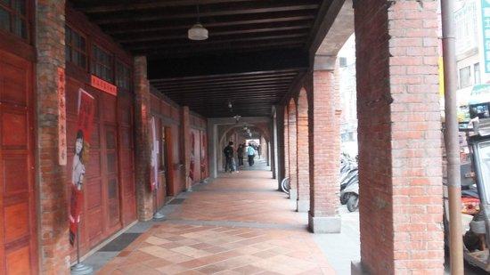 Bopiliao Ancient Street: 剥皮寮
