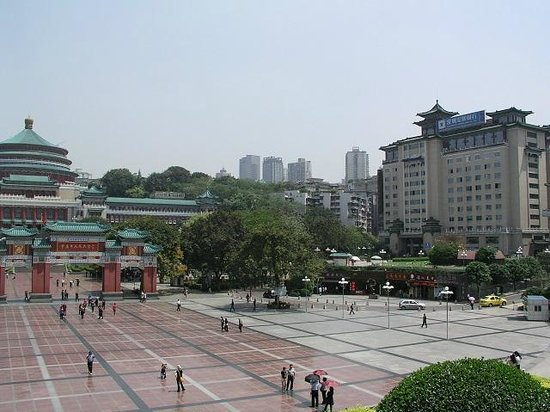 Chongqing People's Square: The square.