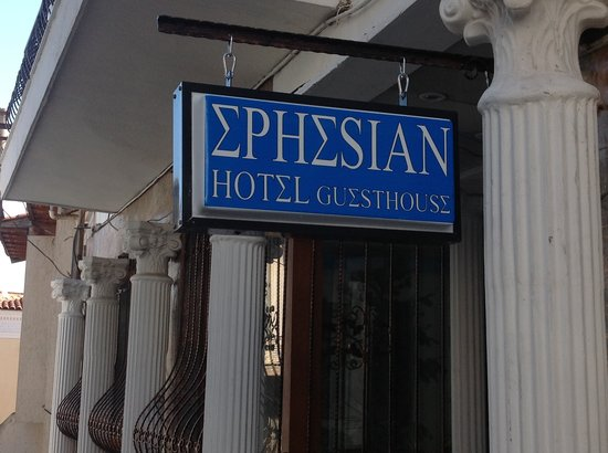 Ephesian Hotel Guesthouse