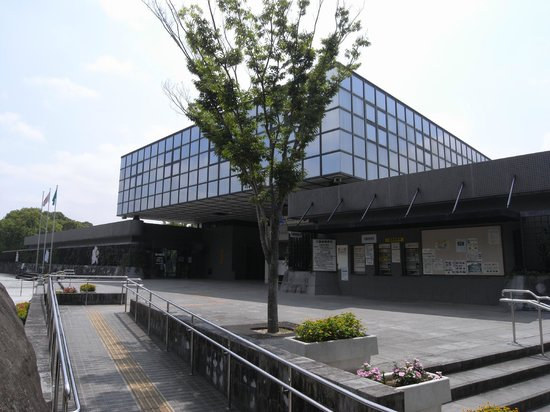 Kumamoto Zoo and Botanical Gardens