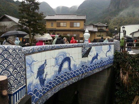 Imari Okawachiyama: The Bridge