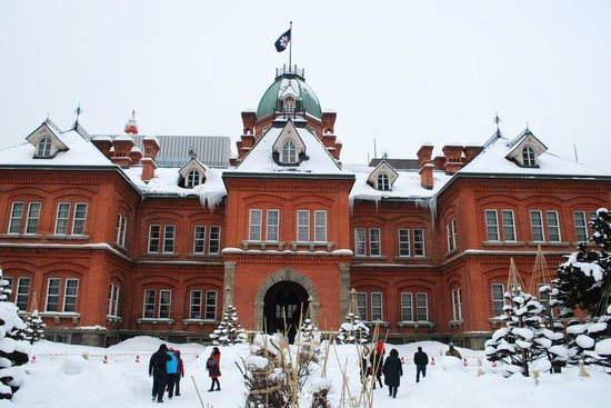 former hokkaido government office building beautiful building in winter beautiful office building