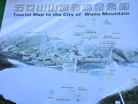 Wunv Mountain : Sign