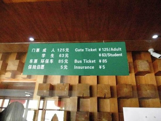 Changbaishan Tianchi: Ticket prices