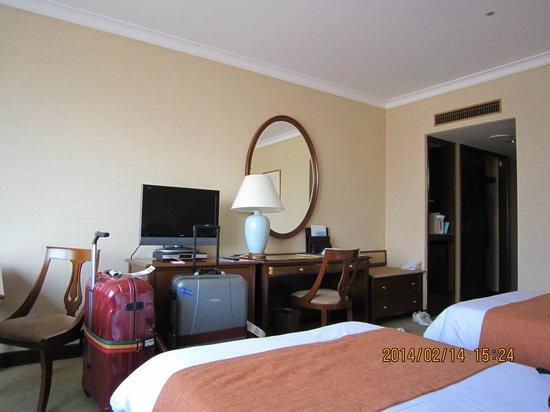 Okura Garden Hotel Shanghai: room