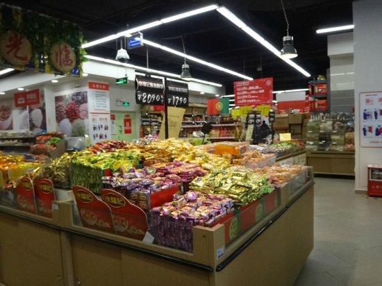 Hyatt Regency Dongguan: A Big Supermarket In 萬科廣場