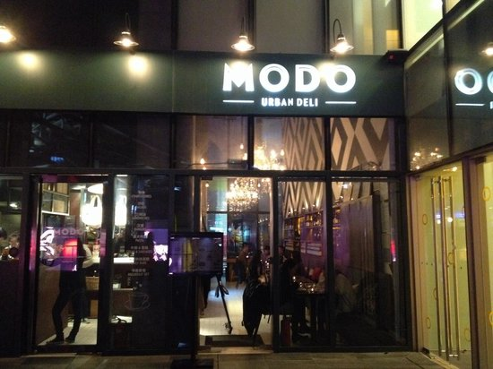 MODO Urban Deli: Entrance
