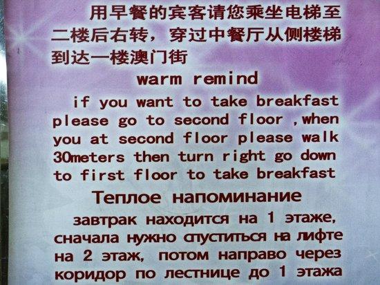 Tianzhi Hotel Harbin: Directions to the breakfast restaurant