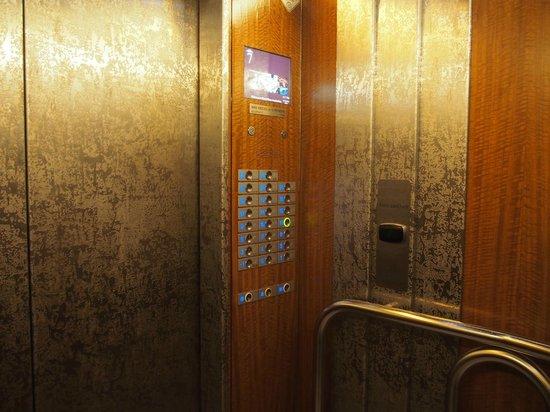 Hotel Okura Amsterdam: Elevator