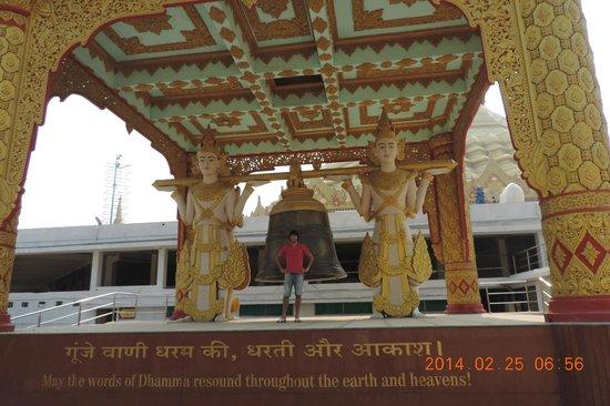 Global Vipassana Pagoda: Круто