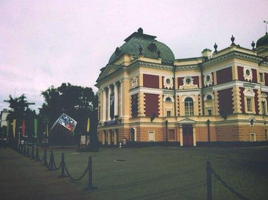 Okhlopkov Drama Theater