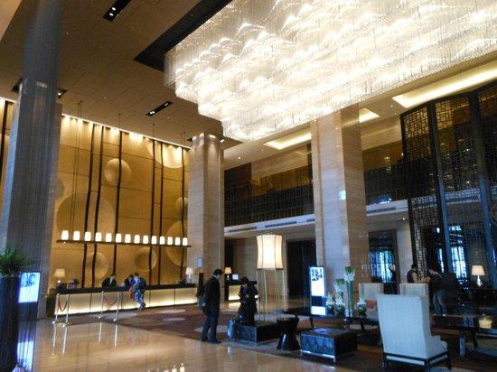 Wanda Realm Beijing: The lobby area