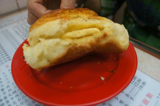 Kam Fung Cafe: Butter Bun