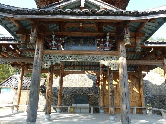 Chuxi Tulou: Rest area