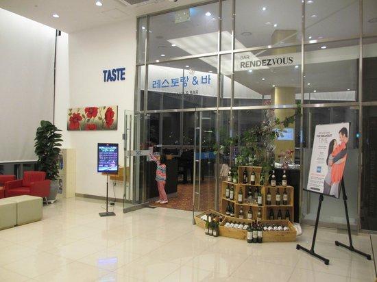 ibis Ambassador Busan City Centre : Hotel restaurant