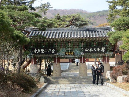 Beomeosa-Tempel: Entrance