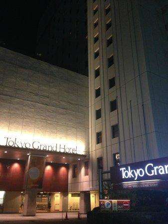 Tokyo Grand Hotel : 玄関