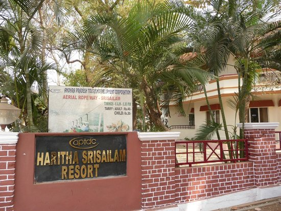 Haritha Srisailam: Hotel
