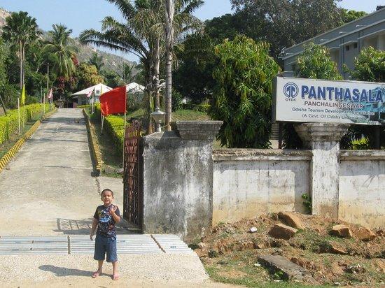 Panthnivas Panchalingeswar: Panthasala Panchalingeswar