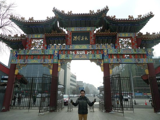 Tianjin People's Park: Tianjin People Park Gate