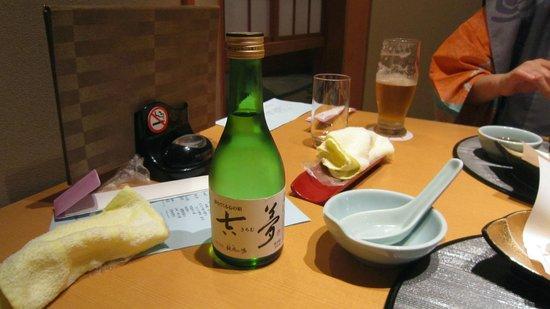 Kichimu: 宿の名前入りの地酒