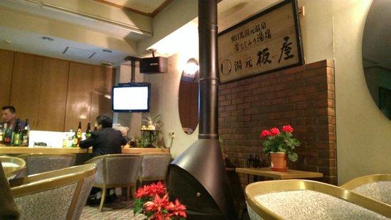 Yumoto Itaya: bar