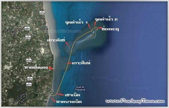 Chantima Resort: kohtalu snorkeling trips