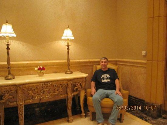 Emirates Palace: фойе